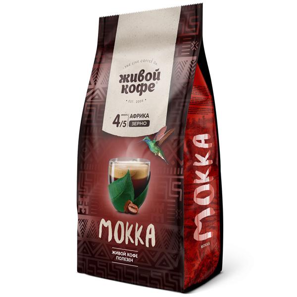 Живой кофе Mokka