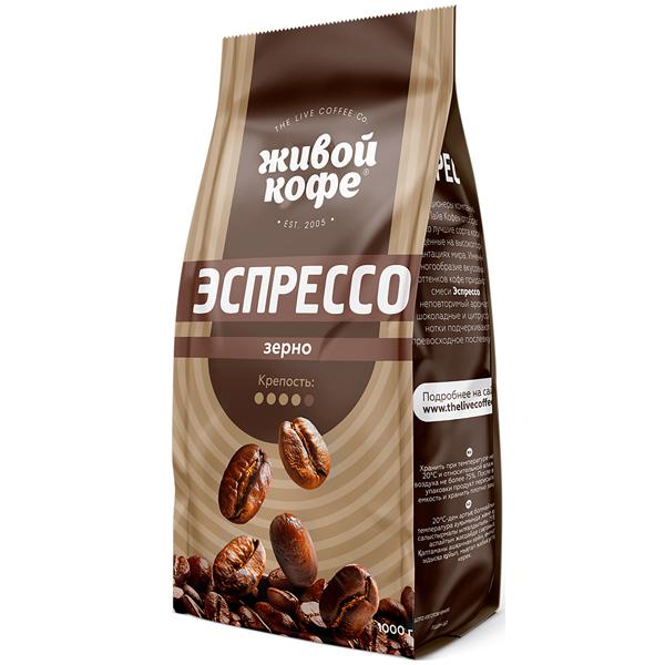 Живой кофе Espresso