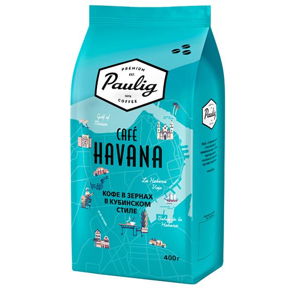 Paulig Cafe Havana