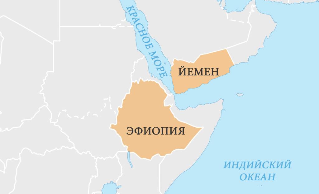 Йемен и Эфиопия - родина кофе